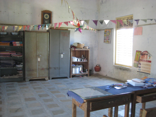 The other classroom